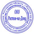 Восстановить печать по образцу с логотипом оснас Colop R40 mouse