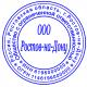 Восстановить клише по оттиску с лого на оснастке Colop R40 mouse