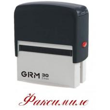 Факсимиле штамп GRM-30 (47х18)